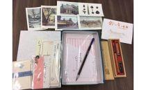 松本紙店オリジナル 宣長セット