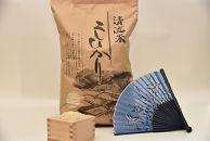 勝山産 美食米コシヒカリ 5kgx1・10kgx2