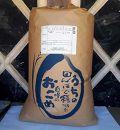 地元農家の厳選良質米「美浦村産コシヒカリ玄米」15㎏