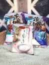 ★新米予約★美浦の逸品「本橋さんちの1等米コシヒカリ」5kg×2+2kg【12㎏】