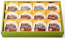 あんぽ柿 12個入