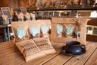 「Wednesday」オリジナルブレンドコーヒー&グラノーラセット WednesdayBlend(豆)SlowBlend(粉)各100g/オリジナルグラノーラ3種【0001021】