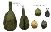恐竜刺繍ボディバッグとコインケース(グレー)の2点セット