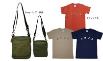 恐竜刺繍3wayバッグと子供用Tシャツ2点の3点セット