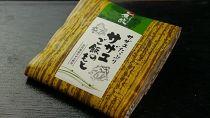 サザエがたっぷり!サザエご飯の素3合炊用3袋セット京丹後産天然サザエ使用