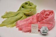 薄手絹羽二重ストール(グリーン系)と洗顔用絹石鹸
