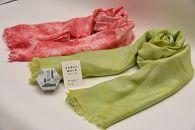 厚手絹羽二重ストール(グリーン系)と洗顔用絹石鹸
