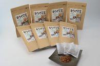 JAS規格のキクイモ茶8袋セット<おのっぷ農園>