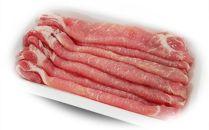 茨城県産銘柄豚肉ローズポーク ローススライス1.4㎏
