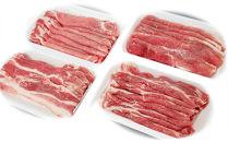 茨城県産銘柄豚肉ローズポーク食べ比べセット1.6㎏