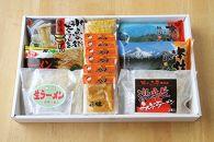 北海道「旭川ラーメン物語」12食入り〈天然水仕込み〉