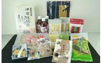松阪の特産品詰め合せ