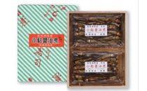 ◆湖魚佃煮の魚清 小鮎醤油煮 (360g入り)