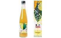 シークヮーサー果汁 100%