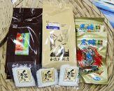 ★一時中止★honukatoCoffeeと多良間島産黒糖とくがにまーしゅセット