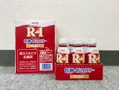大人気明治R-1ドリンク低糖低カロリー24本
