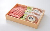 茨城の銘柄豚「ローズポーク」のローススライス肉とハンバーグのセット