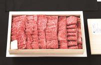 D034米沢牛焼肉用上カルビ(バラ)・肩ロース各640g