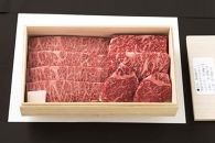 D038 米沢牛ステーキセット