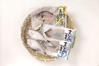 D055山形県庄内浜海宝味比べCセット