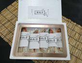 【期間・数量限定】<網走産>新巻鮭の粕漬 5切れセット