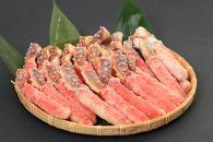 【数量限定】<オホーツク産>生冷本タラバ蟹 むき身【1kg】 加熱用