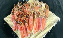 【数量限定】<オホーツク産>本タラバ蟹 むき身セット【合計1kg】加熱用