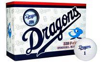 中日ドラゴンズゴルフボールホワイト3箱