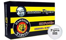 阪神タイガースゴルフボールホワイト3箱