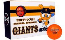 読売ジャイアンツゴルフボールオレンジ3箱