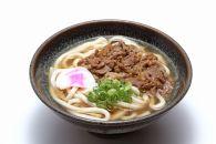 SK01-10資さん名物肉うどん(5人前)