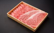 豊後牛サーロインステーキ・三角バラ(焼き肉用)