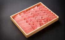 豊後牛三角バラ(焼き肉用)600g