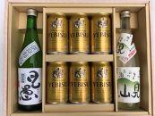 茨木の地酒&ヱビスビール詰合せセット