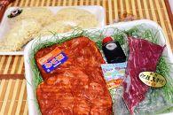 高田精肉店より「みんな大好き熊本お肉セット」