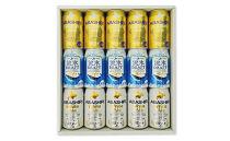 網走ビール缶【15本】セット