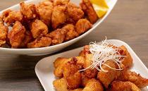 <網走管内産>知床チキンヘルシーセット鶏むね肉・鶏ささ身 計4kg(ザンギのたれ付)