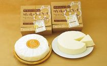 牧場のチーズケーキ
