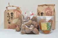 減農薬無化学肥料栽培 コシヒカリ・里芋・青大豆味噌セット