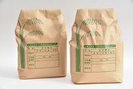 減農薬無化学肥料栽培 コシヒカリ4㎏