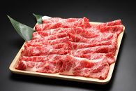 AP57希少部位!「山形牛イチボ 焼肉用500g」