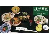 日本料理喜一 特別料理1名様分
