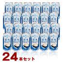 網走ビール【流氷ドラフト缶】24本セット