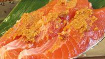 <オホーツク網走産>『天然秋鮭』オリジナル味付切身