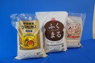 30年産新米!茨城県産お米三種食べ比べセット 6kg