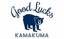 【ホワイト・Mサイズ】鎌倉の人気キャラクター「カマクマ」のTシャツとTOTEバッグ