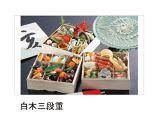 古串屋謹製おせち白木三段重養殖トラフグ刺身(27cm皿)セット