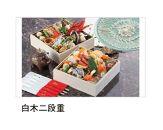 古串屋謹製おせち白木二段重天然トラフグ刺身(27cm皿)セット