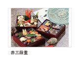 古串屋謹製おせち赤三段重養殖トラフグ刺身(27cm皿)セット