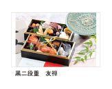 古串屋謹製おせち黒二段重友禅天然トラフグ刺身(27cm皿)セット